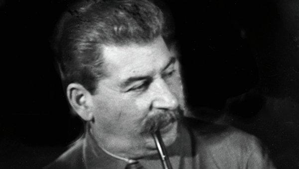 Сталин. Архивное фото