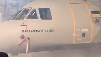 Первый опытный образец нового транспортного самолета Ан-132. Видео