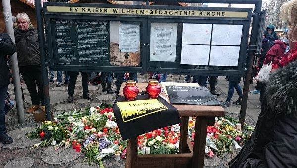 Власти ФРГ выделят 10 тыс. евро семье погибшего вБерлине украинца