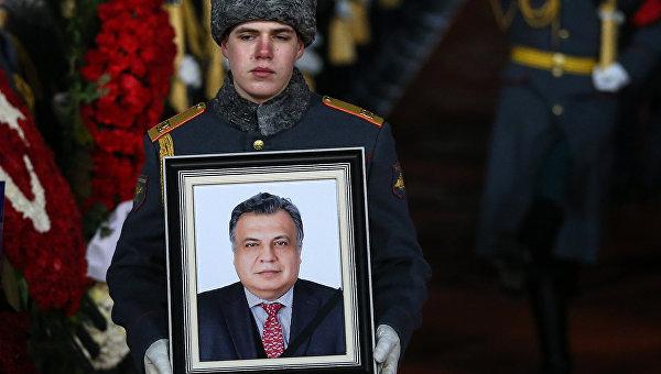 Убийство русского посла: вСША отреагировали наобвинения впричастности
