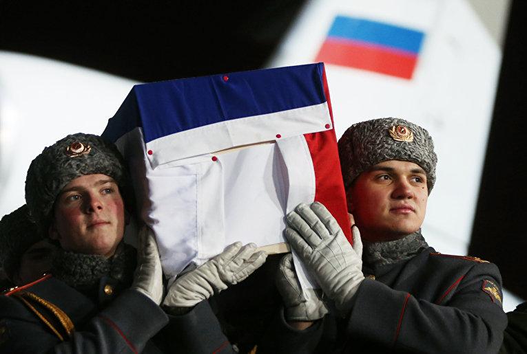 Встреча спецборта с телом посла России в Турции А. Карлова