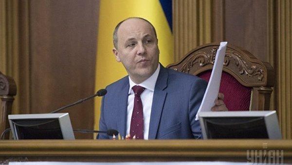 Андрей Парубий во время заседания парламента
