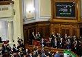 Принятие госбюджета Украины на 2017 год