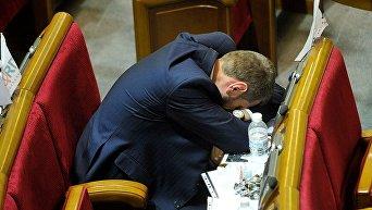 Заседание Верховной Рады. Принятие бюджета-2017