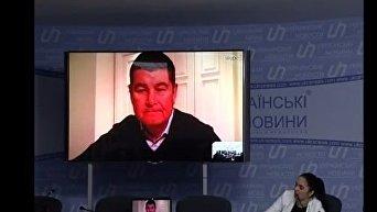 Пресс-конференция Онищенко. Видео