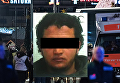 Фото подозреваемого в совершении теракта в Берлине