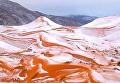 В Сахаре впервые за почти 40 лет выпал снег. Видео