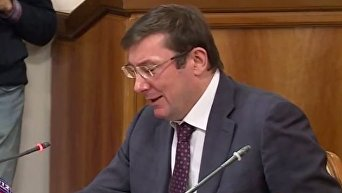 Отчет Луценко о ходе расследования трагедии в Княжичах