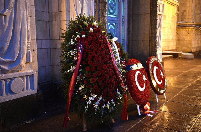 Прощание с послом РФ в Турции Андреем Карловым