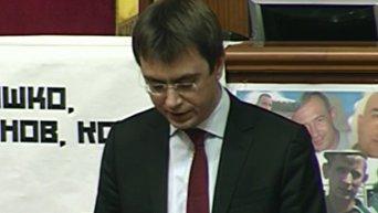 Омелян отчитался о работе министерства инфраструктуры за 2016 год