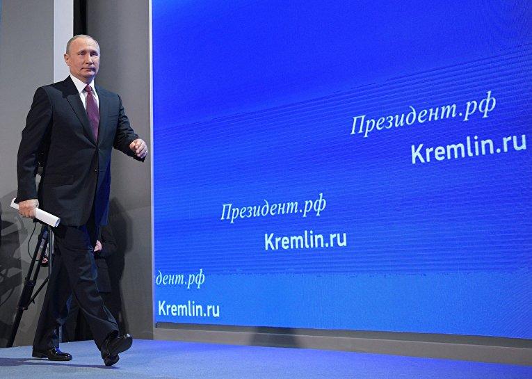 Двенадцатая ежегодная большая пресс-конференция президента РФ Владимира Путина