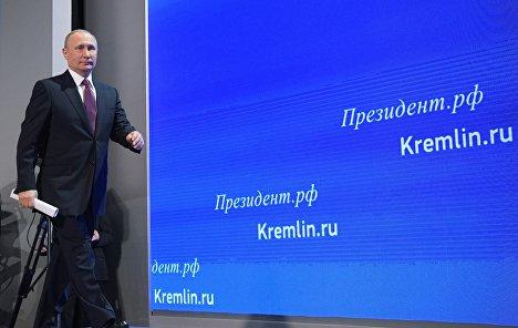 Киев гей актив ищет пассива обевление  - на сайте rav16.ru 112
