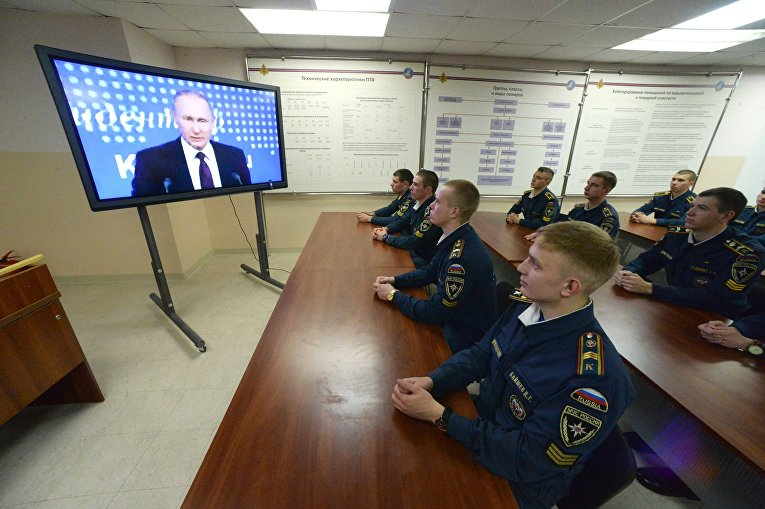 Трансляция пресс-конференции В.Путина в городах России