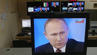 Трансляция пресс-конференции Владимира Путина в городах России