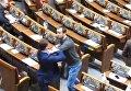 Драка между народными депутатами в Раде 23 декабря 2016 года