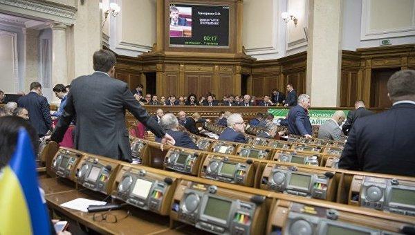 Заседание Верховной Рады 23 декабря