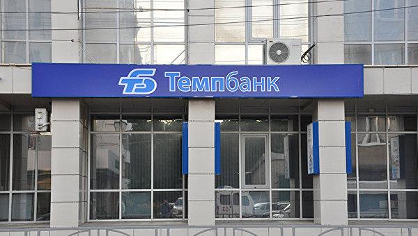 США ввели санкции заагрессию против государства Украины против 23 русских компаний