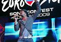 Выступление Димы Билана на церемонии открытия Евродома