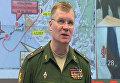Заявление представителя Минобороны РФ по крушению Ту-154 в Сочи. Видео