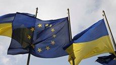 Флаги Украины и ЕС у Администрации президента в Киеве