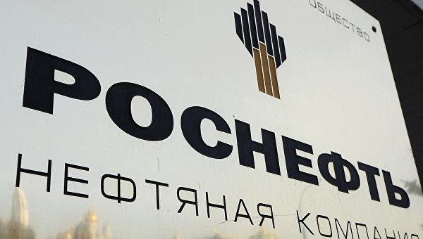 Здание нефтегазовой компании Роснефть