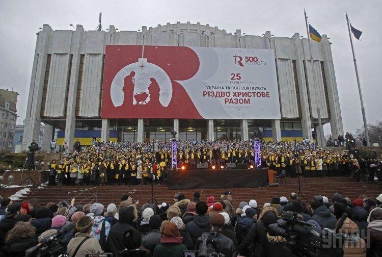 Всеукраинский флешмоб Украина и мир отмечают Рождество вместе