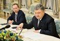 Петр Порошенко подписал закон о государственном бюджете Украины на 2017 год