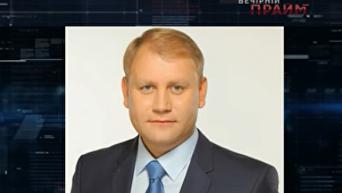 Это вынужденная мера. Нардеп о блокаде ЛДНР и псевдопатриоте Савченко. Видео