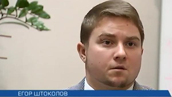 Адвокат Егор Штокалов. Архивное фото
