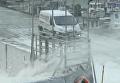 Из-за шторма закрыт Эресуннский мост между Данией и Швецией
