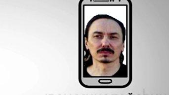 СБУ опубликовала телефонные переговоры Безъязыкова с ополченцами