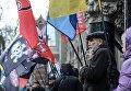 Митинг вкладчиков под зданием Национального банка Украины 29 декабря 2016 года