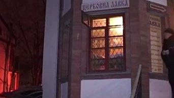Нападение на храм в Киеве