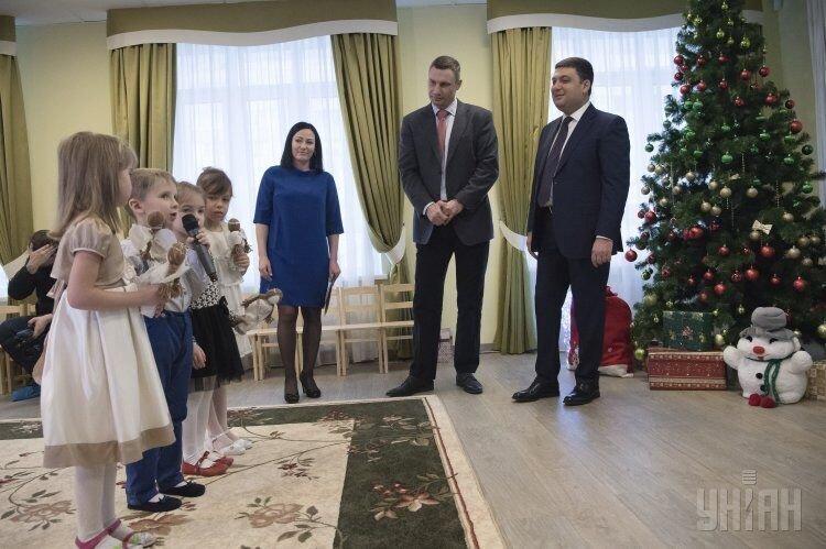 Виталий Кличко и Владимир Гройсман в детсаду