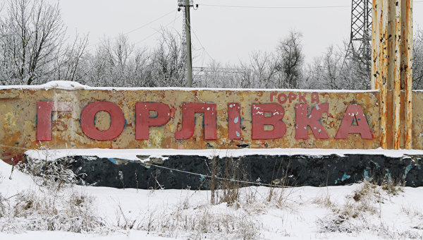 Окраина Горловки. Архивное фото