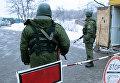 Ополченцы ДНР на окраине Горловки. Архивное фото
