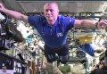 Астронавты на МКС притворились манекенами