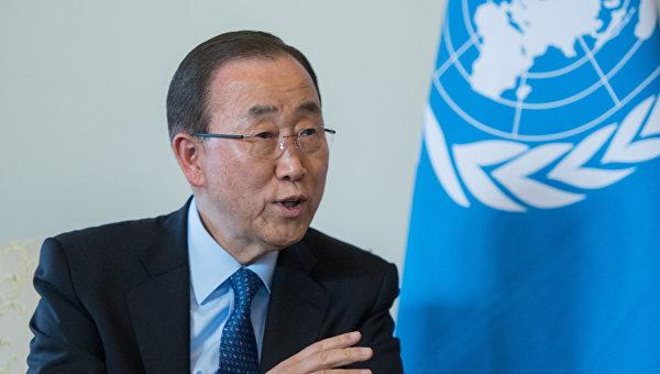 США предъявили обвинения вовзяточничестве родственникам Пан ГиМуна