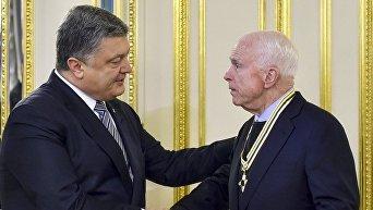 Награждение Джона Маккейна орденом Свободы в Киеве. Видео