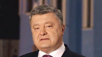 В сети появилось поздравление Порошенко с Новым годом