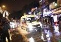 Расстрел в ночном клубе Стамбула на Новый год