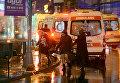 Теракт в Стамбуле. Расстрел в ночном клубе