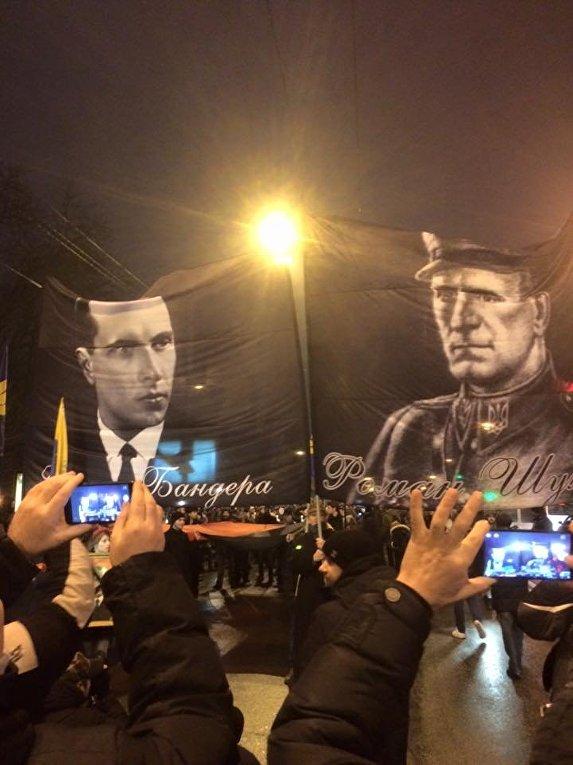 Шествие в честь дня рождения Бандеры в Киеве