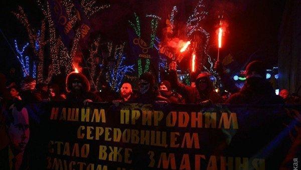Факельное шествие вчесть Бандеры вОдессе завершилось потасовкой