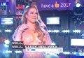 Американская певица оконфузилась с фонограммой. Видео