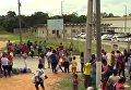 Бунт в Бразилии