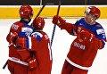 Молодежный чемпионат мира по хоккею. Игроки сборной России
