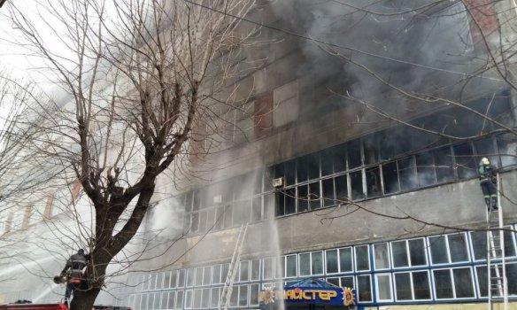 Пожар в здании завода Электрон во Львове