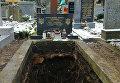 Могила Александра Олеся на кладбище в Чехии