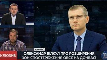 Александр Вилкул о визите Себастьяна Курца в Донбасс. Видео
